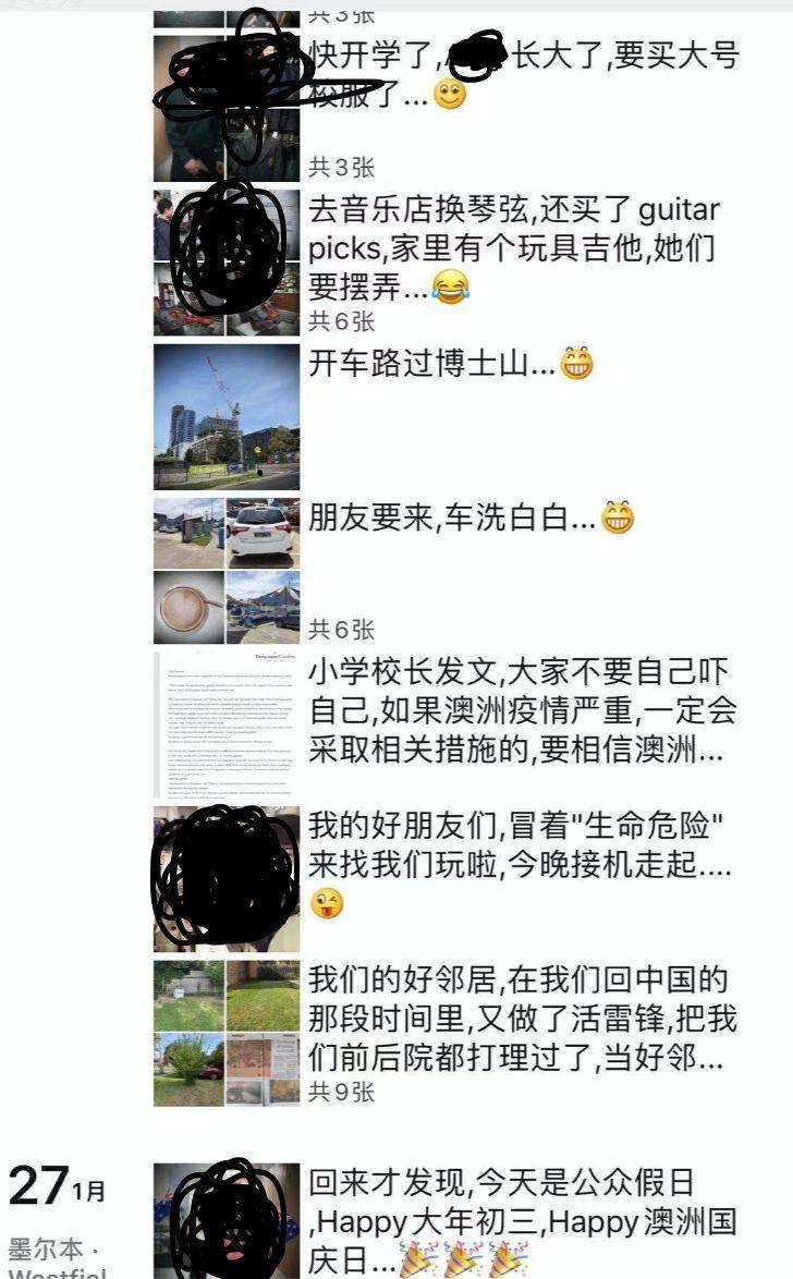 """已证实:一名""""携带病毒""""的墨尔本华人,2月1号去过墨尔本大学附近..."""