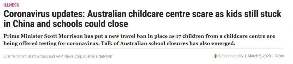 突发!南澳再增2例!8个月的婴儿确诊!如果疫情继续蔓延,学校可能面临关闭!