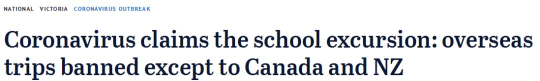 疫情升级,全澳中小学校或将关闭?在线教育即将开始?各州已做好最坏打算!