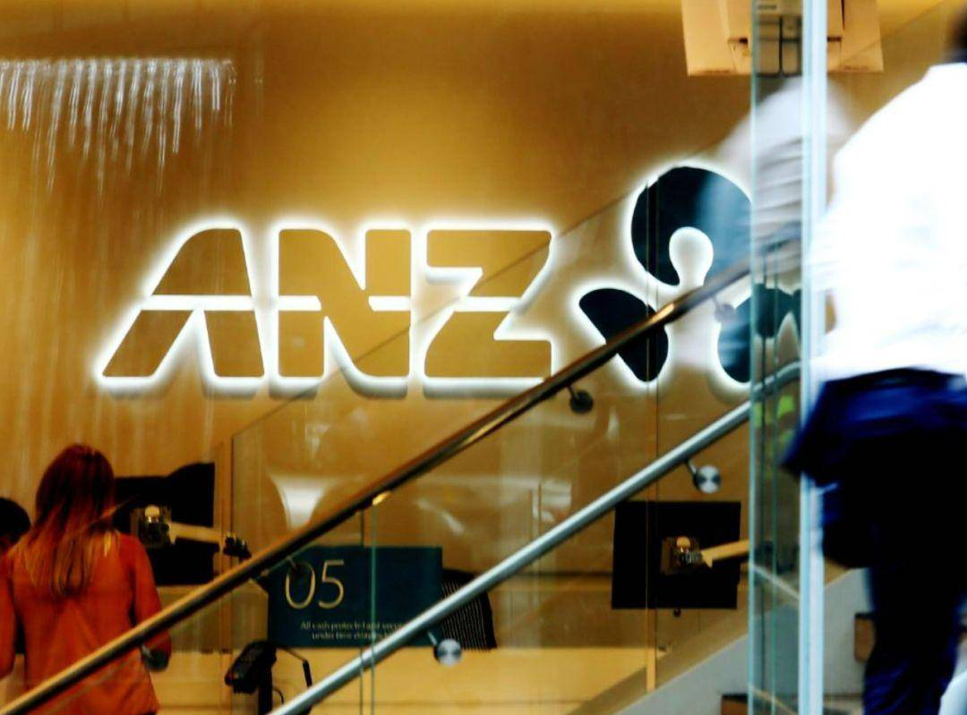 疫情之下,澳币下跌,股市不振!ANZ也撑不住了,宣布大裁员!银行业的冬天真的要来了!?