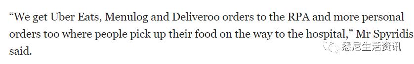 最近,悉尼很多公立医院都把病患气哭了!在澳洲,永远不要空着肚子去治病......