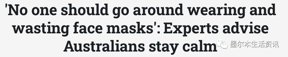 不信邪的澳洲人,终于自吞恶果了...