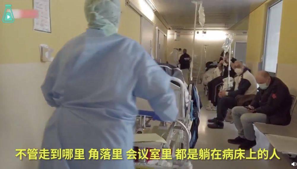 意大利死亡人数超中国!伊朗150万人有发热症状!疫情发展至今,越发恐怖...